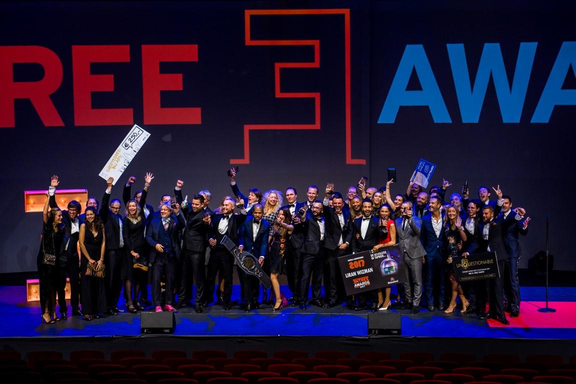 Glamourland_Entree_Awards